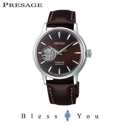 セイコー 腕時計 レディース メカニカル プレザージュ SRRY037 48,0 2019v2