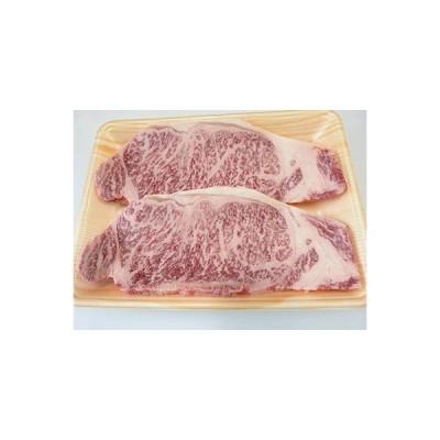 大野町 ふるさと納税 A5等級飛騨牛サーロインステーキ用400g(1枚約200g×2枚)