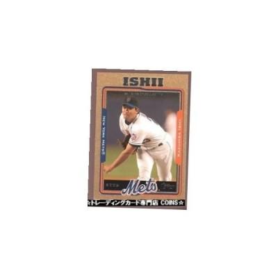 トレーディングカード1 KAZUHISA ISHII 2005 TOPPS UPDATE GOLD /2005 #73