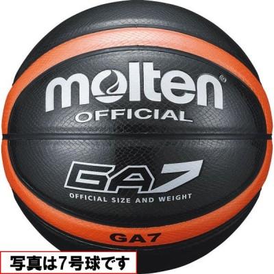 [molten]モルテン 外用バスケットボール6号球 GA6 (BGA6KO) ブラック[取寄商品]