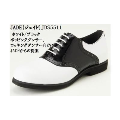 [ジェイド] JADE JD5511 JDS5511 ストリート ダンスシューズ ダンス 対応 シューズ メンズ レディス