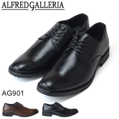 アルフレッドギャレリア AG901 メンズビジネスシューズ ALFRED GALLERIA ブラック ダークブラウン プレーントゥ 外羽根 2E 紳士 VAN 18SS04