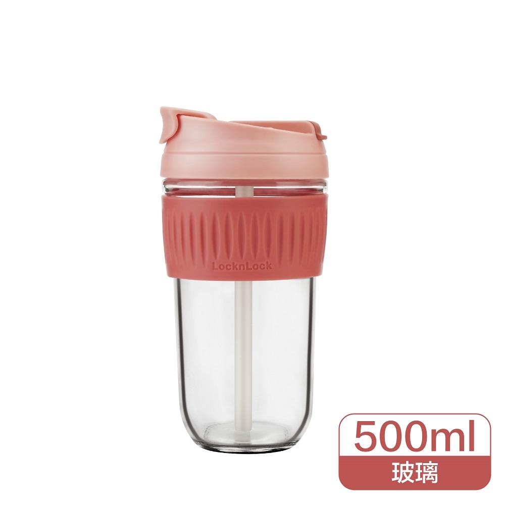 LocknLock樂扣樂扣耐熱玻璃兩用隨行杯/500ml/粉