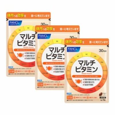 ファンケル 【送料無料】 FANCL マルチビタミン 90粒 【3個セット】【メール便】  (4908049416966)