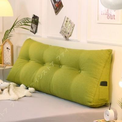 背もたれ クッション ロング ベッドクッション 背もたれ枕 三角形 読書枕 洗濯可能なカバー付き サイドポケット付き 3角クッション クッション枕 ソフト
