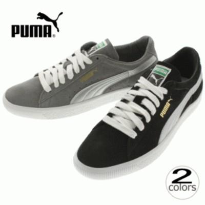 プーマ PUMA スニーカー スウェード 90681S SUEDE 90681S 366102 プーマブラック/シルバー(01)クワイエットシェード/シルバー(02)