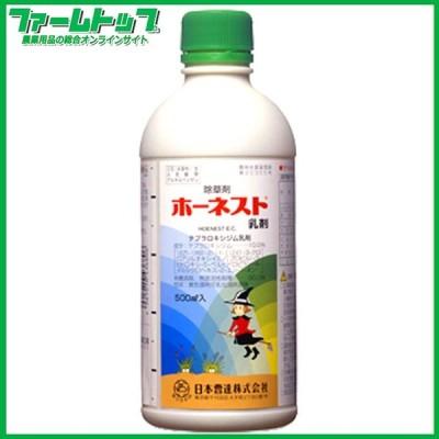 除草剤 ホーネスト乳剤 500ml