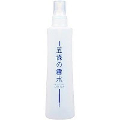 五條の霧水 ベーシック(200ml)[保湿化粧水]