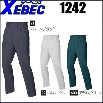 ツータックスラックス 1242 ジーベック XEBEC 秋冬 70〜120 裏綿素材 帯電防止素材 (すそ直しできます)