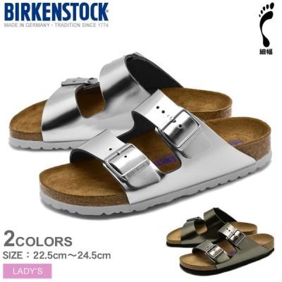ビルケンシュトック サンダル アリゾナ ソフトフットベッド レディース 細幅ブランド 人気 靴 BIRKENSTOCK ブランド