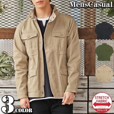ミリタリージャケット メンズ M-65 ブルゾン コットンツイル ストレッチ素材 無地 フライトジャケット 春新作 春服