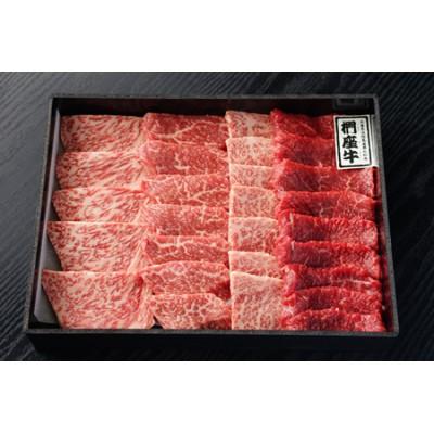 ad01004 淡路椚座牛希少部位焼肉セット500g