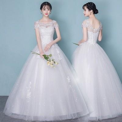 刺繍が綺麗 ウェディングドレス ウエディングドレス 白 結婚式 ブライダル 演奏会 二次会 ロングドレス 二次会 花嫁ドレス 全店2点送料無料