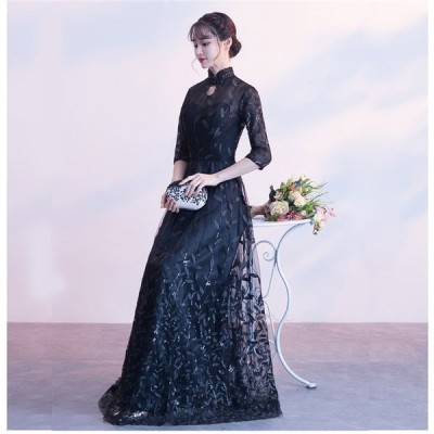 パーティードレス ロング ロングドレス 結婚式 ドレス フォーマルドレス チャイナネックドレス お呼ばれ 黒 大きいサイズ
