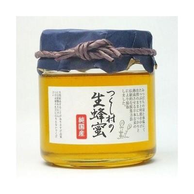 国産はちみつ 特上れんげ 450g 美味しいハチミツ 安全な蜂蜜