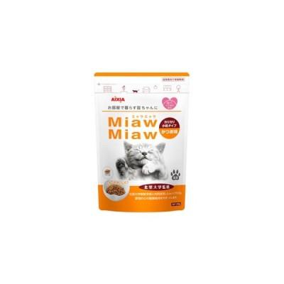 ミャウミャウ(MiawMiaw) カリカリ小粒タイプ かつお味 270g