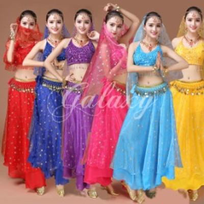 ベリーダンス衣装 インドダンス 組み合わせ自由 ヒップスカーフ 6色 舞台 コスチュームhy0061