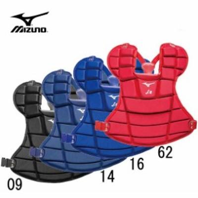 (ソフト用)プロテクター【MIZUNO】ミズノ プロテクター ソフトボール用 15SS(1DJPS101)