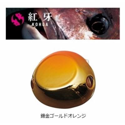 ダイワ  紅牙 ベイラバー フリー ヘッド α (アルファ) 120g 鍍金ゴールドオレンジ / 鯛ラバ タイラバ (メール便可) (O01)