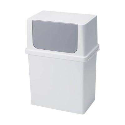 ライクイット シールズトラシュビン17ワイド ホワイト(ゴミ箱)