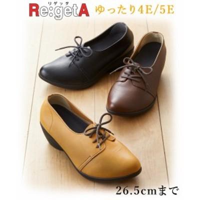 リゲッタ 靴 大きいサイズ レディース プラス レースアップ シューズ ゆったりワイズ  キャメル/ブラウン/ブラック 23.0~23.5/24.0~24.