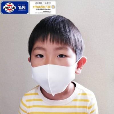 認証取得 洗える子供用マスクタフ 2枚セット 日本の縫製工場がお届けします