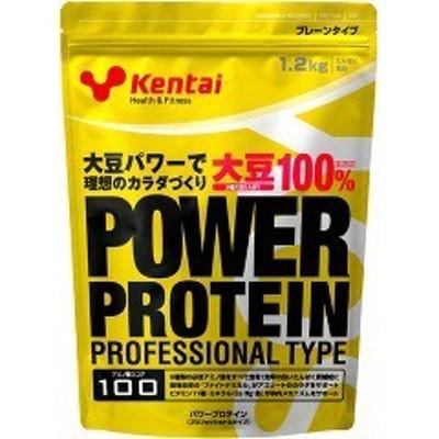 Kentai(ケンタイ) パワープロテイン プロフェッショナルタイプ(1.2kg)[kentai プロテイン(h&f)]