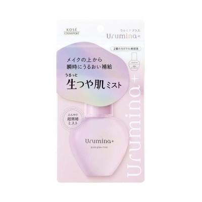 コーセー ウルミナプラス 生つや肌ミスト 70mL (美容液ミスト)