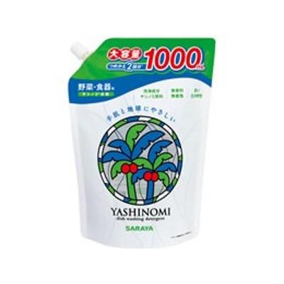 サラヤ/ヤシノミ洗剤 スパウト詰替用 1000ml