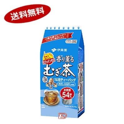 送料無料 香り薫る麦茶 伊藤園 (8g×54個)×10個