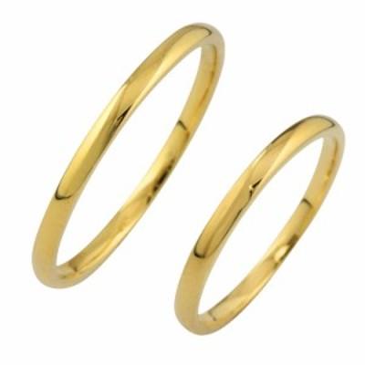 ペアリング 結婚指輪 18金 マリッジリング K18 指輪 送料無料 2本セット