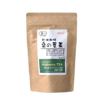 有機栽培 桑の葉茶 12包