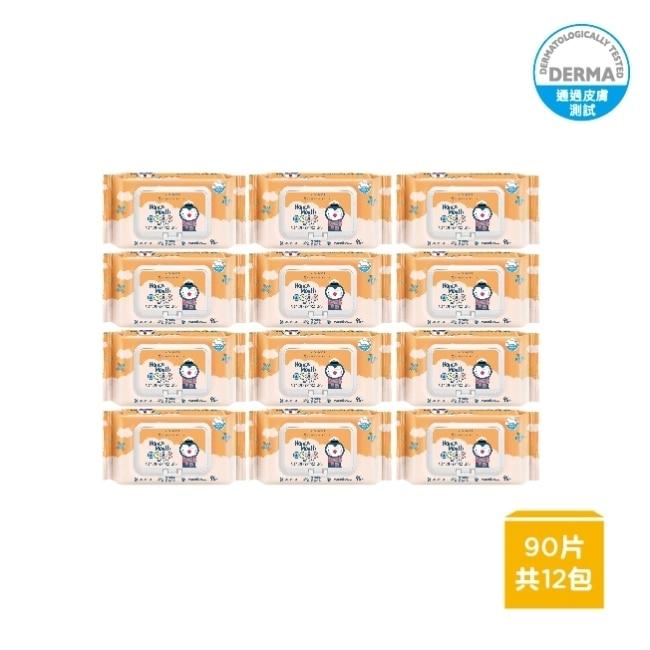 屈臣氏手口專用嬰兒柔濕巾90片(附蓋)-12包/箱-箱購