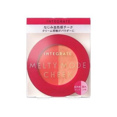 資生堂 インテグレート メルティーモードチーク チークカラー 2.7g (OR381) SHISEIDOU siseidou しせいどう INTEGRATE CHEEK