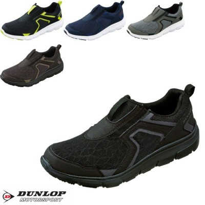 スニーカー メンズ 紐なし スリッポンタイプ ダンロップ モータースポーツ コンフォートウォーカーC151 DC151 靴 おすすめ