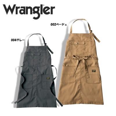 ラングラー Wranger エプロン 胸当て 首掛け 前結び フリーサイズ ブランド 保育士 シンプル 杢 ベージュ グレー 無地 機能的 ユニフォーム 男女兼用