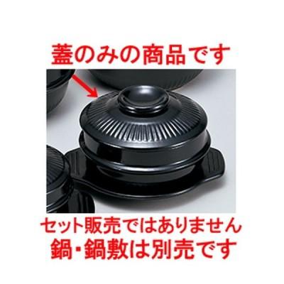 チゲ鍋 韓国食器 / 18cmサンゲタン鍋用蓋 寸法:18 x 4.5cm