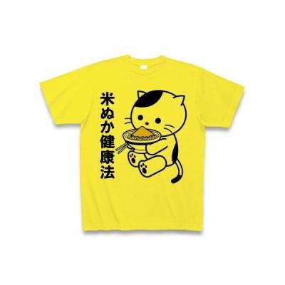 「米ぬか健康法」ねこ Tシャツ(デイジー)
