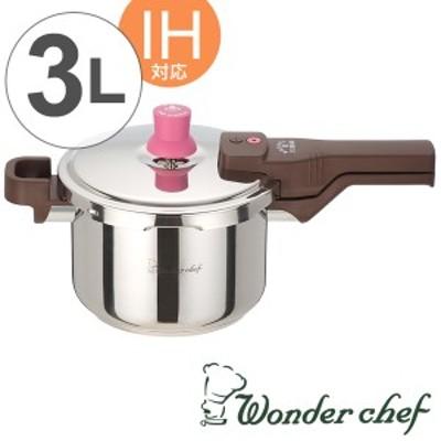 圧力鍋 3L IH対応 18cm 超高圧 あなたとわたしの圧力魔法鍋 Wonder chef ワンダーシェフ ( ガス火対応 圧力なべ 片手鍋 片手圧力鍋 3リ