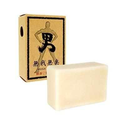 男十撫せっけん 無我無臭(ムガムシュウ) 110g 無添加 洗顔 加齢臭 体臭対策 日本製
