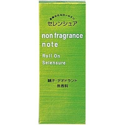 資生堂 セレンシュア ロールオンNB (30ml)