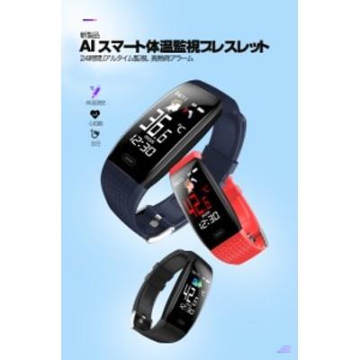 体温血圧スマートウォッチ Lerbyee T5