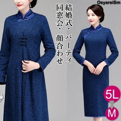 羽織ものとワンピースの2点セット パーティードレス50代60代 袖あり ロング 秋 冬 チャイナドレス風ワンピース 大きいサイズ  花柄 ブルー