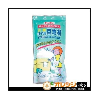 トーヨーマテラン MATERAN S抗菌タイル目地材 白 0.5kg (1個入) NO5123 【309-5533】