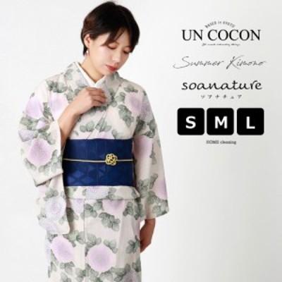 送料無料 夏新作 着物 洗える着物 夏着物 カジュアル着物 きもの kimono キモノ レトロ モダン 仕立て上がり おしゃれ