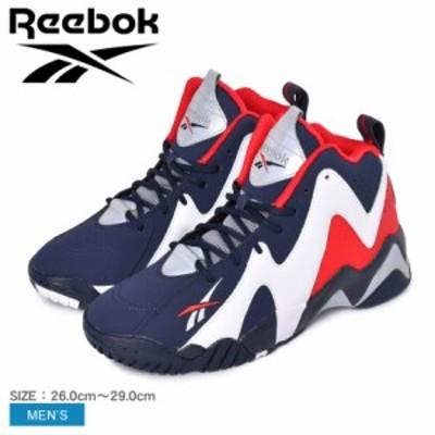 リーボック スニーカー メンズ カミカゼII ネイビー 紺 REEBOK FV9295 靴 シューズ ブランド ストリート スポーティ スポーツ バスケ バ