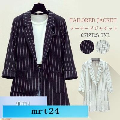 テーラードジャケット レディース ジャケット スーツ ストライプジャケット 40代 アウター コート 長袖 上着 オフィス 通勤 カジュアル 普段着 大人 上品 30代