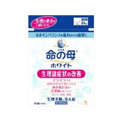 【第2類医薬品】薬)小林製薬/命の母ホワイト 84錠