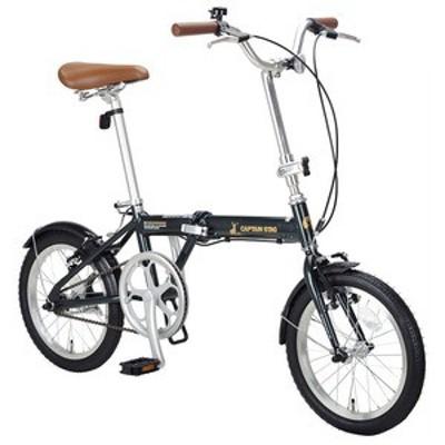 キャプテンスタッグ 折りたたみ自転車 AL-FDB161 軽量折りたたみ自転車 アルミフレーム 約10kg  16インチ  ブリティッシュグリーン