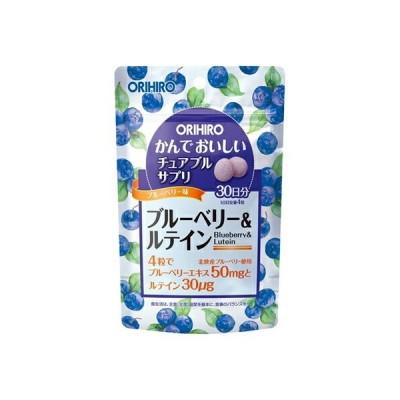 かんでおいしいチュアブルサプリ ブルーベリー&ルテイン【60g(120粒)】(オリヒロ)